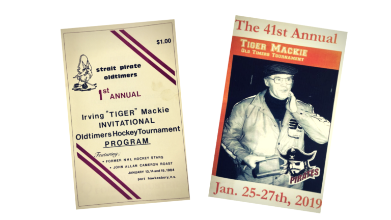 Tiger Machie program